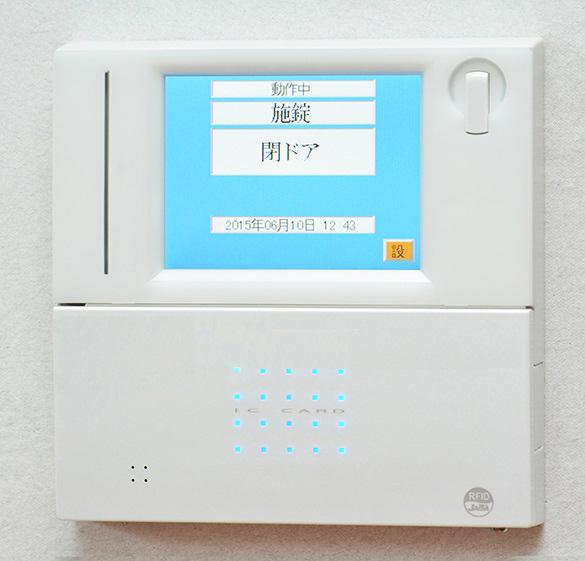 ログ管理システム(SDカード)