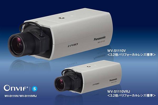 屋内対応HDネットワークカメラ