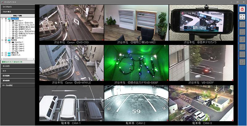 ROBO-TVR専用ビュ-アソフト